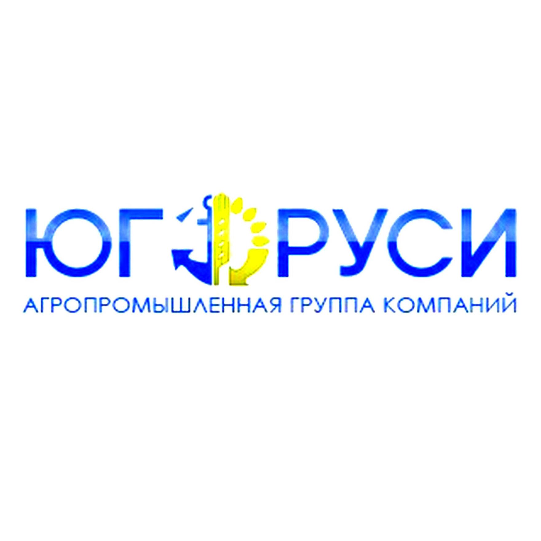 """ОАО """"ЮГ Руси"""" Административно-Бытовой комплекс """"СУПТР-5"""""""